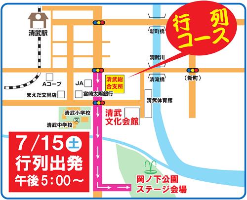 第40回_行列コース